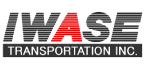 岩瀬運輸のロゴ