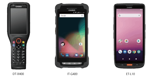 Android HHT